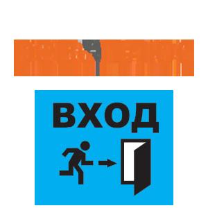 Лого Рево Плюс