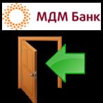 Войти в личный кабинет МДМ Банка