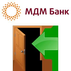 МДМ банк вход в личный кабинет лого