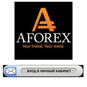 Афорекс личный кабинет лого