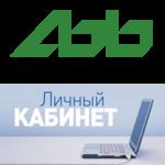 Войти в личный кабинет онлайн-банкинг Акбарсбанка