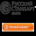 Как войти в личный кабинет онлайн-банка Русский Стандарт