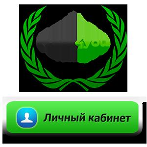 Форекс4ю личный кабинет лого