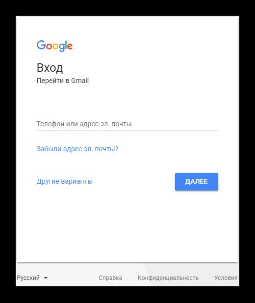 Gmail com личный кабинет