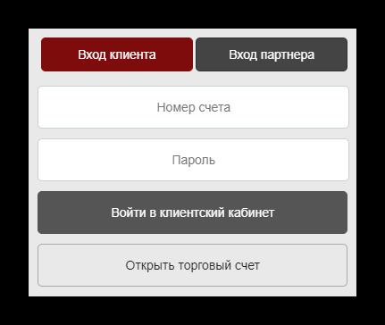 Инстафорекс личный кабинет