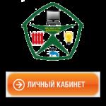 Войти в личный кабинет ИВЦ ЖКХ и ТЭК Волгоград