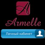Для чего нужен личный кабинет компании Армель