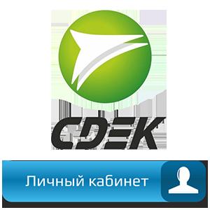 LK_CDEK_Logo