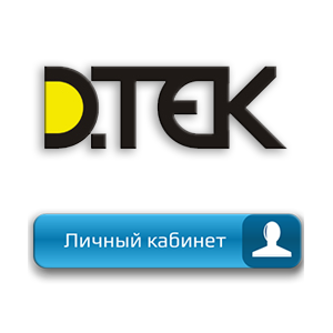LK_Donetskoblenergo_Logo