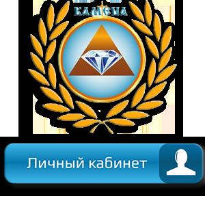LK_MPOKamena_Logo