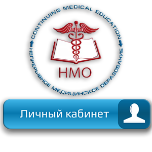 LK_NMO_Logo