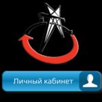 Как войти в личный кабинет Одесса облэнерго