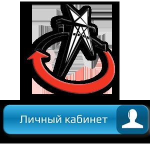 LK_Odessaoblenergo_Logo