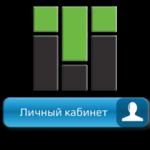 Войти в личный кабинет ТПУ (Томского Политехнического Университета)