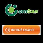 Войти в личный кабинет ОТП Банка через OTPdirekt