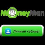 Как войти в личный кабинет сервиса займов Moneyman