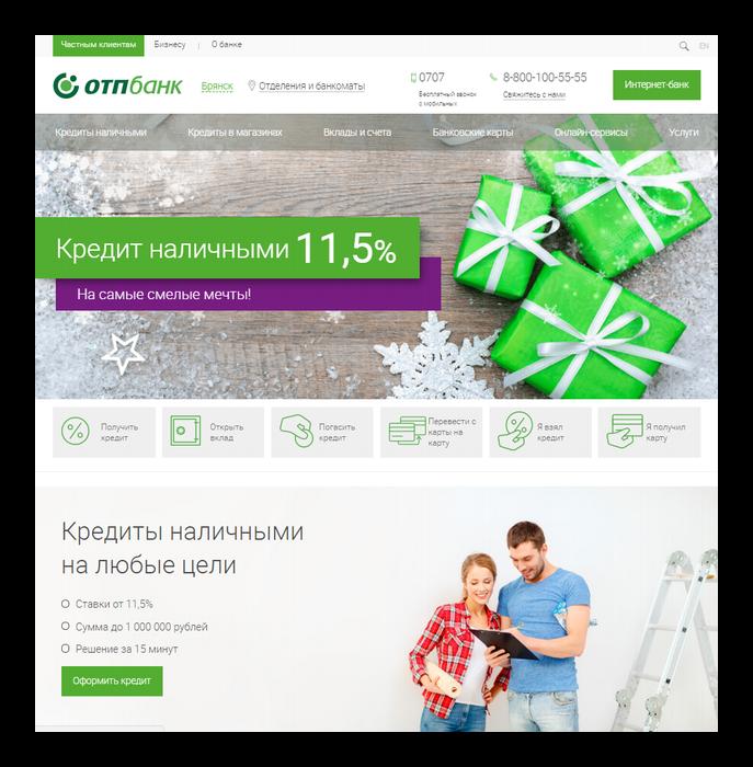 ОТП Банк официальный сайт