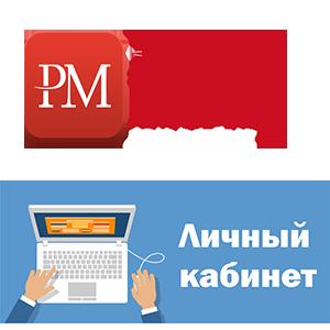 Perfect Money личный кабинет лого