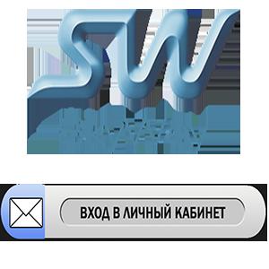 Skyway личный кабинет лого