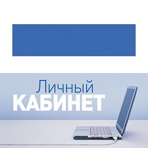 Вебмани вход в личный кабинет логотип