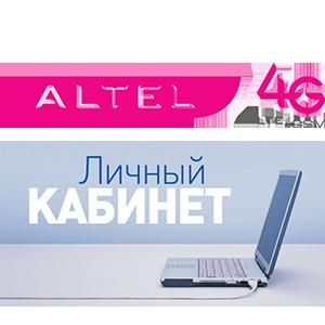 Алтел личный кабинет лого
