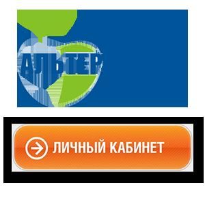 Альтернатива 73 личный кабинет лого