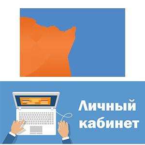 БайФлай личный кабинет лого