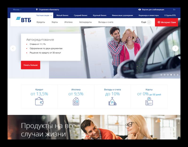 Банк Москвы официальный сайт