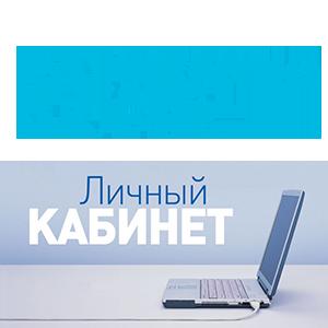 Банк Открытие личный кабинет лого
