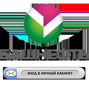 Башнефть личный кабинет логотип