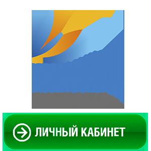 Днепрогаз личный кабинет лого