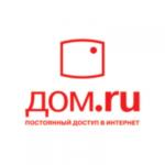 Как войти в личный кабинет Dom ru для абонентов