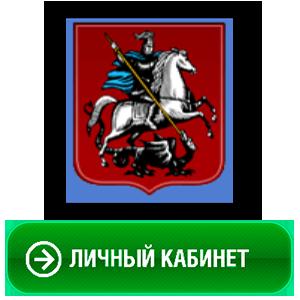 ЕКИС личный кабинет лого
