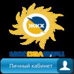 Вход в личный кабинет ЕРЦ МО РФ (Единый Расчетный Центр)