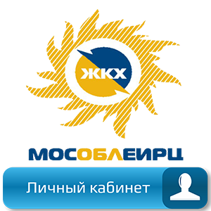 ЕРЦ МО РФ личный кабинет лого