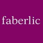 Войти в личный кабинет Faberlic Россия