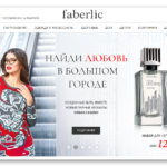 Вход в личный кабинет Фаберлик Россия для консультантов