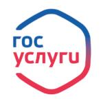 Портал гос. услуг РФ (ПГУ) войти в личный кабинет