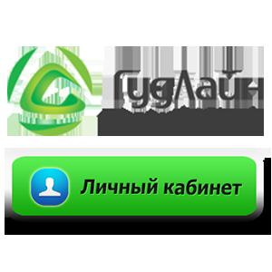 Гудлайн личный кабинет лого