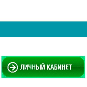 Инвитро личный кабинет лого