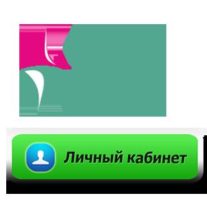 Ирлем-практик личный кабинет лого