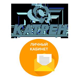 Катрен личный кабинет лого