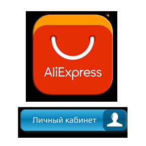 ЛК AliExpress Лого