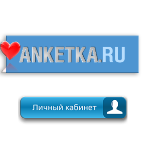 ЛК Анкетка.ру Лого