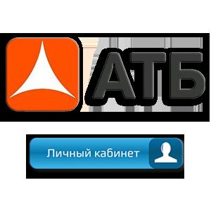 ЛК АТБ Лого