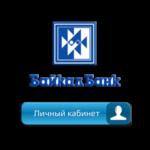 Вход в личный кабинет Байкалбанк Фактура Лайт