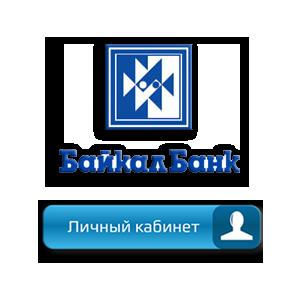 ЛК БайкалБанк Лого