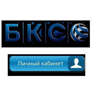 ЛК БКС Лого