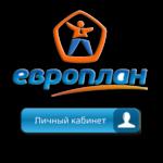 Вход в личный кабинет лизинговой компании Европлан