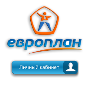 ЛК Европлан Лого